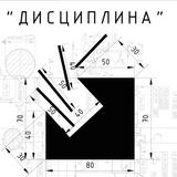 Voevodin - DP 01