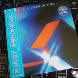 1984 DISCO SOUND MEMORY MIX