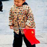 China MIX 2.0 中国慢慢摇MIX