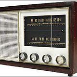 Secret Society radio show on Radio Centraal, 106.7 FM, Older Radio Program Back Online 18