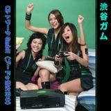 CE-トワークGmbH(ブードゥ想女日本) - False Astral, Gamegirl 'n alkohol