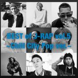 BEST of JAPANESE HIP HOP Vol.5 Chill City POP [唾奇 , 5lack , Suchmos , Fla$hBackS , Kandytown , Salu]