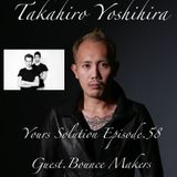 Takahiro Yoshihira. present Your Solution.Episode.No58Gues.BounceMakers
