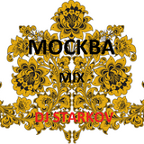 DJ_STARKOV_MOCKBA_LUXURY_MIX