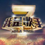 精選《我是歌手》第2季流行情歌系列串燒 ™