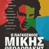 MIKIS THEODORAKIS - the international songs