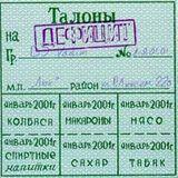 Dj Vadim Interview @ Pilot 105.0 FM, RU 2001-01-08