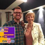 Shuffle Show Darik Radio - 29.05.2017 - Katya Atanasova + Brand New Music