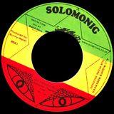 Jah B-Sides and Extended Mixes (A Jah Raver Mix)