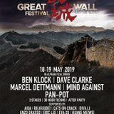 Ben Klock - Live @ Great Wall Festival 2019, China