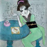 Strangeem's Kayoukyoku Mix 2