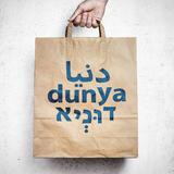 Dunya - Ethnic Global Journeys Mix