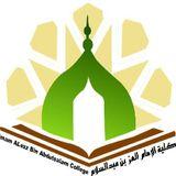 التسجيل الخامس - تفسير القرآن بالقرآن - مناهج المفسرين