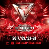 Andre Dunant - Live @ Budweiser Storm Festival (Shanghai, China) - 24.09.2017