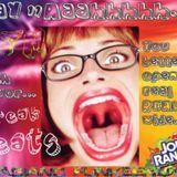 Jolly Rancher Break Flavored