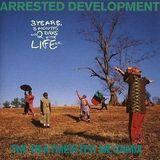 Arrested Development - The Beatmeister Megamix