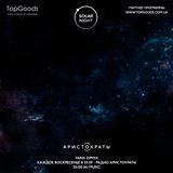 001 SOLAR NIGHT @ Radio Aristocrats – season 1 episode 1 (30-03-2014)