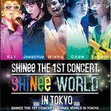 SHINee THE 1ST CONCERT SHINEE WORLD