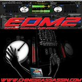 EDM2 (ELECTRONIC DANCE HALL MUSIC)