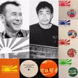 Far East Recording !!! '91-'93 mix ★ Soichi Terada ★ Shinichiro Yokota ★ Nami Shimada ★ Larry Levan