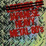 80's Japanese Rock Mix ~HeavyMetal HerdRock,,,more