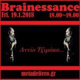Brainessance 226 - Αντίο Τζιμάκο
