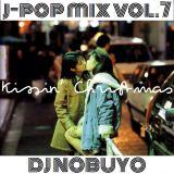 J-POP MIX VOL.7 -Kissin' Christmas-