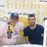 Soirée Radio jeunes Tunis invite DJ  Ameur chaali par DJ MC moez le 26-08-2018