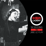 CL Sessions 090 - Jade Le Flay