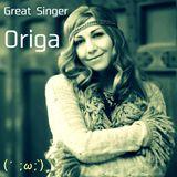 воссоединение ~ Origa & Oriental Track Compilation ~
