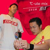 【臼井企画】DJ マイミー - ℃-ute MIX / DJ MAIMI - ℃-ute MIX (2008.7)