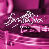 Fantasia #1822
