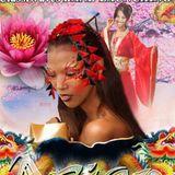 DJ Chineee (The Music Emperor) - 2017 SOCA MIX