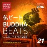Buddha Beats-Episode 21