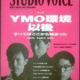 YMO mix