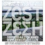 10-05-2014 ZeST @ www.amagiradio.com - TUNES!
