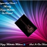 Elegant Soul Vocals 7 mixed By deejay Makhekhe(the Bisquit)