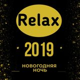 AleXstatic Djinn - Ecstatic Dance set from New Yaer's night RELAX 2019 // MAKOTO Dojo, Kiev // 01.01