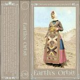 EARTH'S ORBIT C90 by Moahaha