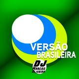 DJ MARCOS OLIVEIRA - VERSÃO BRASILEIRA