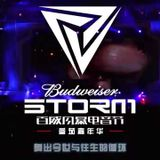 Ummet Ozcan - Live @ Storm (Shanghai, China) - 04.10.2015