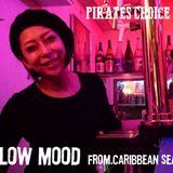 pirates choice # 402 Mellow Mood From Caribbean Sea Island Jazz Selection
