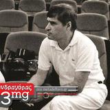 Nikos Lazaris - Mandragoras 23mg