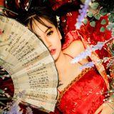Happy Birthday Em Yêu - Hiếu Bi RMX
