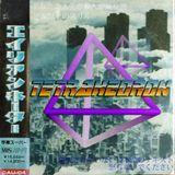 TETRAHEDRON #4