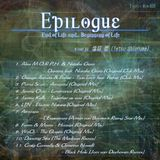 Epilogue - End of Life and Beginning of Life (Trance Mix 018)