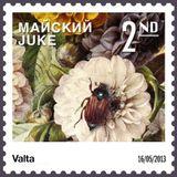 Valta - Майский Juke #2 @ Follow Me Studio 16.05.2013
