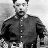 Chine 1901-1911 Fin des Qing Debut Republique - Yves Chevrier