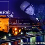 Dj Nikos Flikas in a cool mix.... 2013 April....