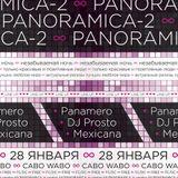 Panoramica promo
